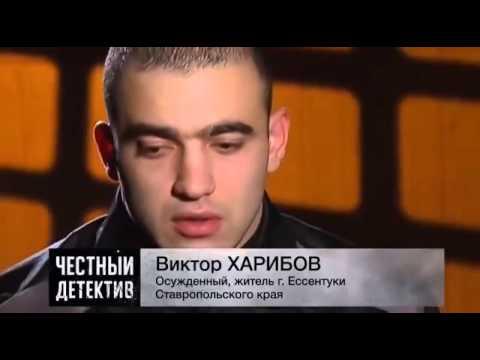 Беспредел в Ессентуках: хорошо быть сыном судьи Владимира Железнякова