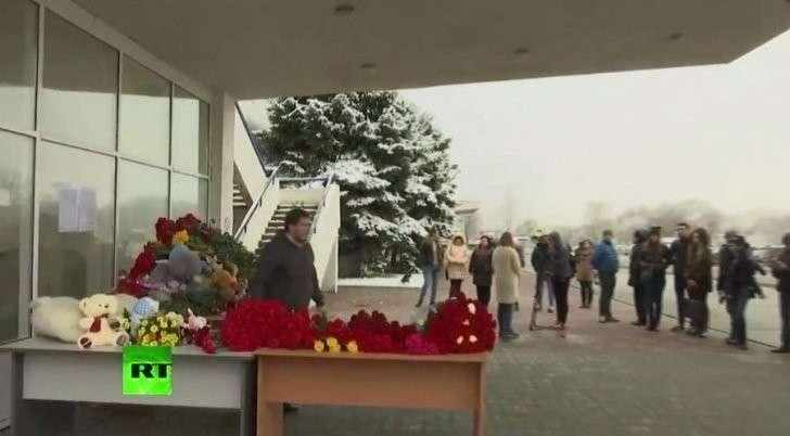 Возложение цветов в аэропорту Ростова-на-Дону — прямая трансляция
