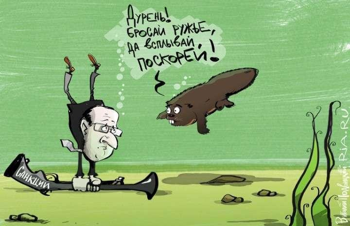 Антироссийские санкции развалят Евросоюз. Ждать осталось недолго