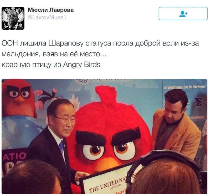 Новости дня от Юлии Витязевой, 19-03-2016