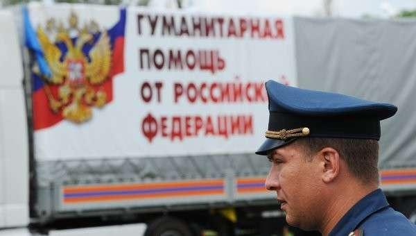 Формирование очередной гуманитарной колонны МЧС для Донбасса. Архивное фото