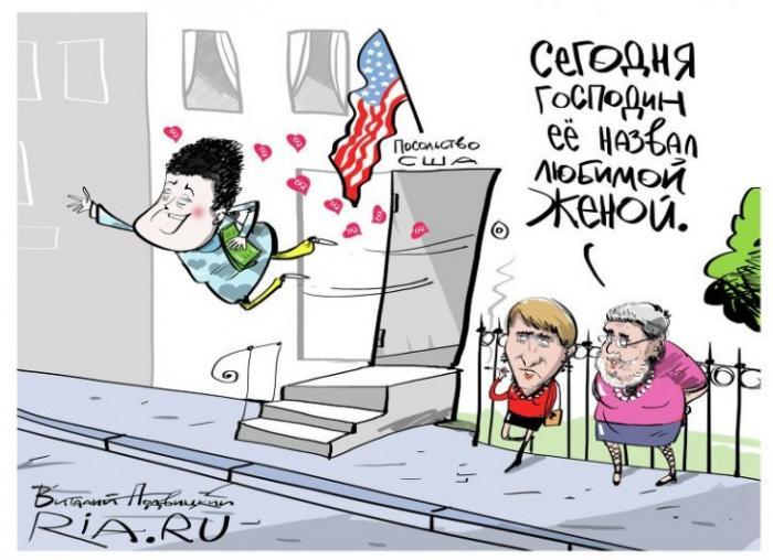 Коломойский и Вальцман «дожарят» «Кролика». Тимошенко отгоняют от стола