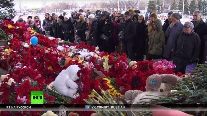 Ростов-на-Дону скорбит о погибших в авиакатастрофе