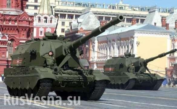 САУ «Коалиция-СВ» способна дважды бить в одну воронку   Русская весна