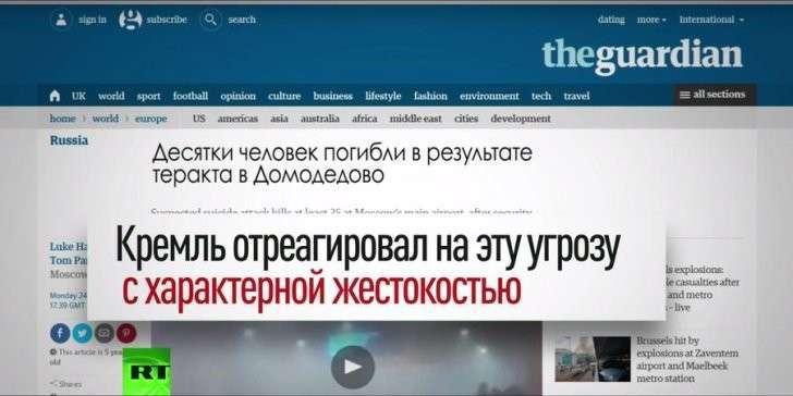 Двойные стандарты: западные СМИ по-разному освещают теракты в ЕС и России