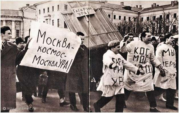 Москва-космос-Москва