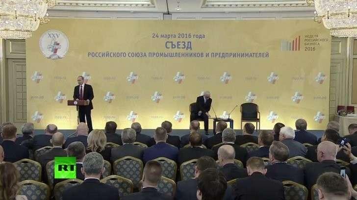 Президент РФ Владимир Путин выступает на пленарном заседании съезда РСПП – прямая трансляция