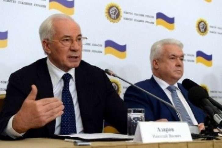 Свежее Заявление Комитета спасения Украины