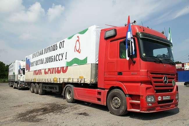 Ингушетия отправила более 40 тонн гуманитарного груза для Луганщины и Донбасса