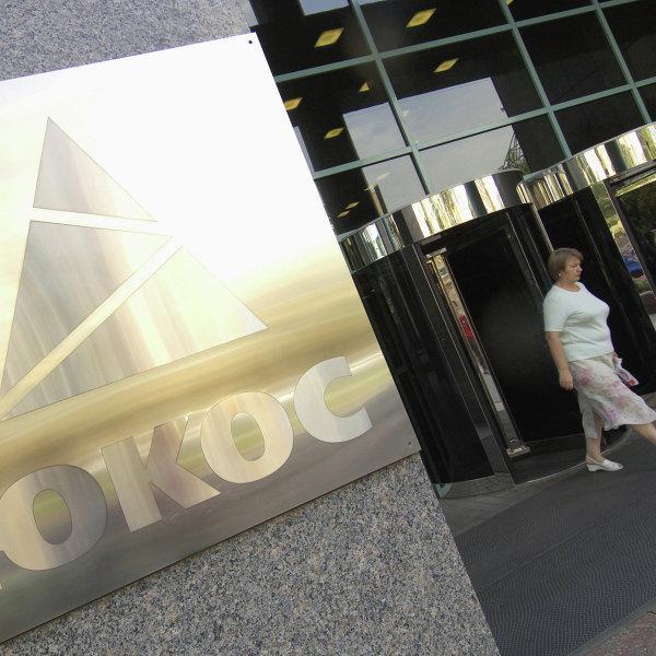 Свидетель заявил суду США, что акционеры ЮКОСа не были инвесторами