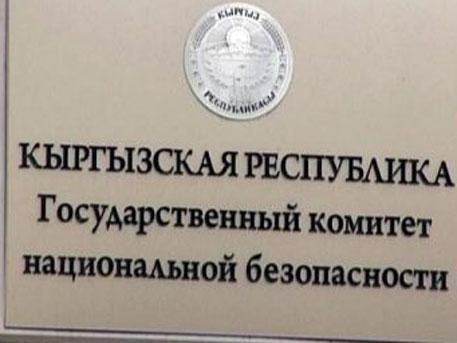 Чекисты Киргизии предотвратили государственный переворот
