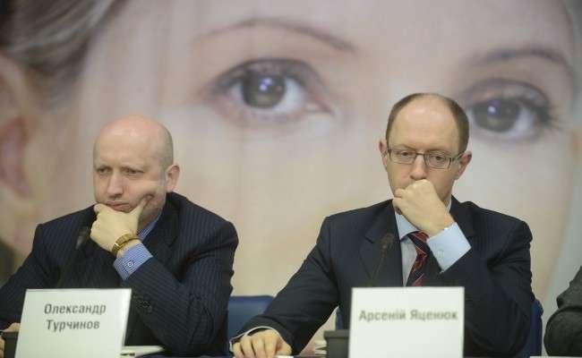 Украинский депутат прозрел: войну на Донбассе развязали Турчинов и Яценюк!