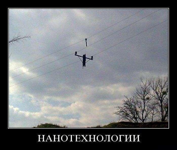 Весёлые картинки. Русские не сдаются! Эту страну никогда не победить! Часть 2