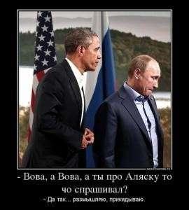 Русские не сдаются! Часть 3