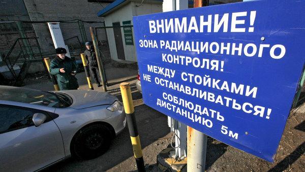 Во Владивостоке нашли источник радиации, в 1700 раз превышающей фон