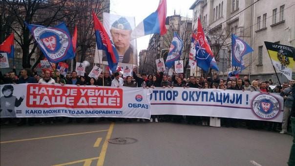 В Белграде прошла многотысячная акция протеста против сближения Сербии с НАТО