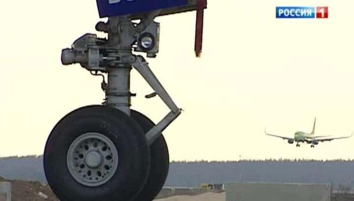 Жёсткая посадка в ЮАР: Боинг приземлился со сломанным шасси