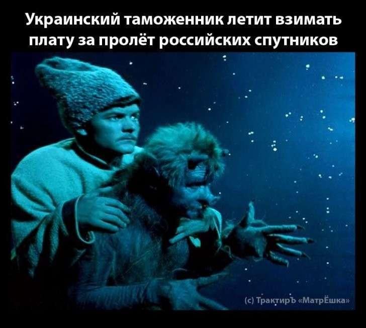 Новости дня от Юлии Витязевой, 29-03-2016