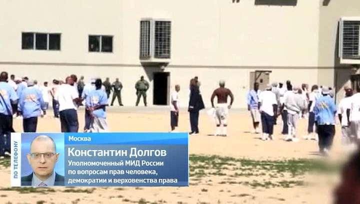 МИД будет добиваться возвращения Константина Ярошенко