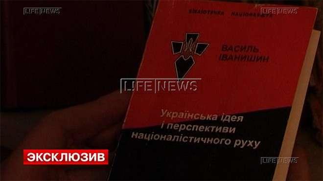 ФСБ взялась за украинских националистов в Севастополе