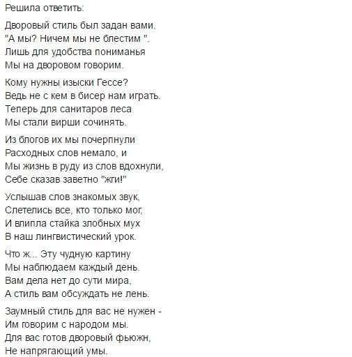 Мария Захарова отлично выступила против «грязной колонны» РФ