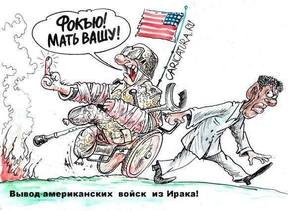 США 20 лет взрывали мир на Земле, а сейчас в телескоп разглядели 3 российских танка на Украине