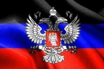Объединение «Донбасс» приковывает Украину к России