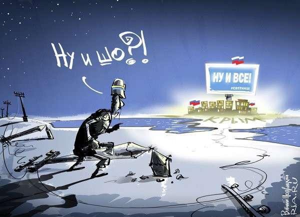 Меняйло: Крым готовит