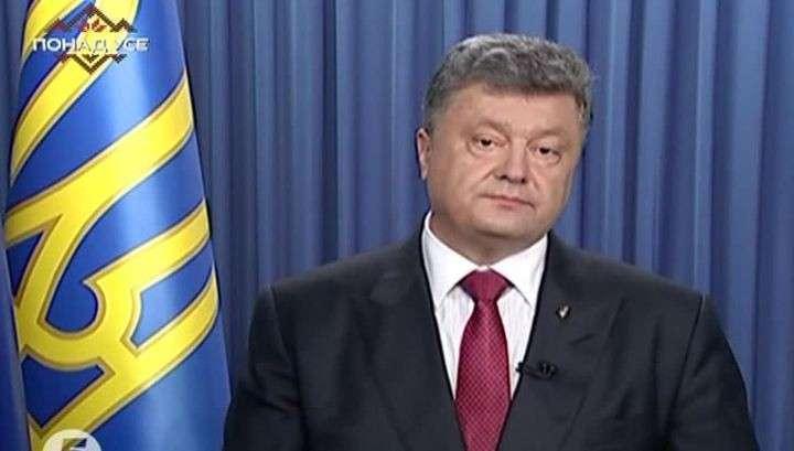 New York Times назвала Украину «коррумпированным болотом»