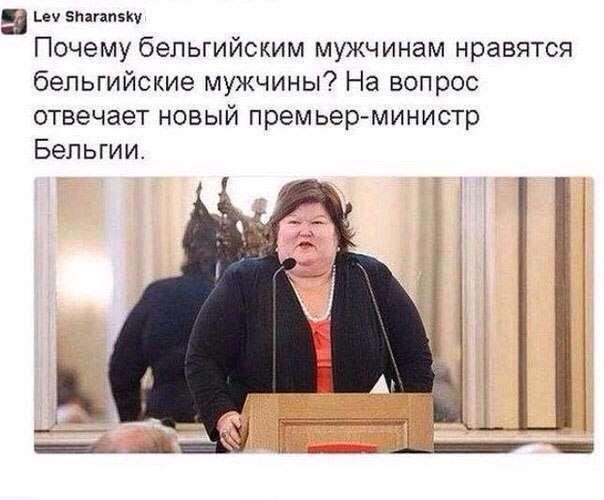 Новости дня от Юлии Витязевой, 1 апреля 2016 года