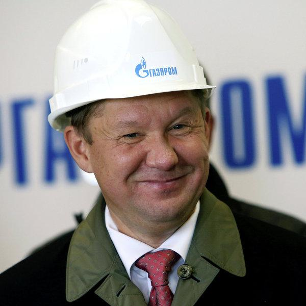 Экспорт газа из России в Британию вырос на 240%, в Голландию - на 120%