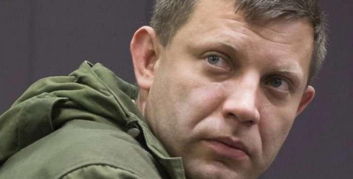 Киев расстреливает Донбасс, чтобы выпросить у США денег и оружия