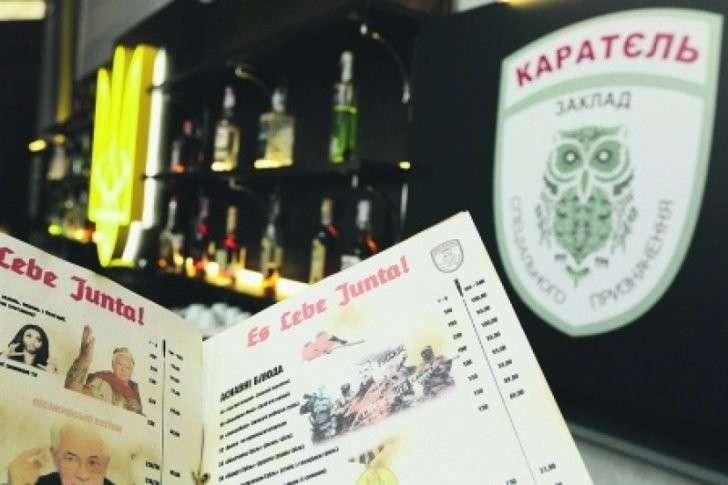 На Майдане убийцы Донбасса открыли кафе «Каратель»