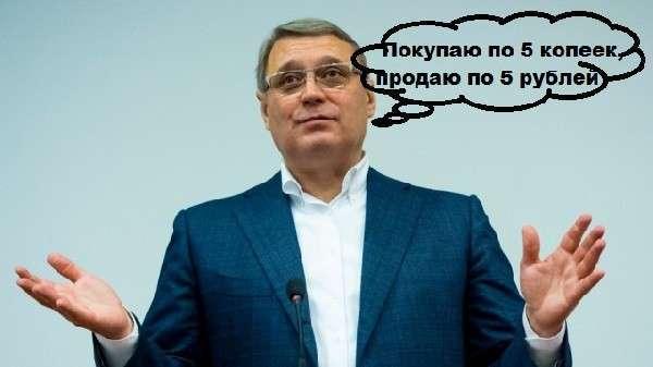 Миша Касьянов с любовницей ловко похоронили оппозицию