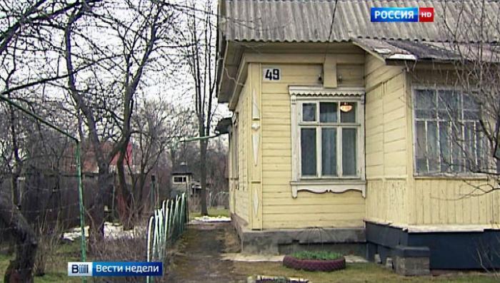 Мошеннический Кадастр: почему огородники и жители Рублёвки платят одинаковые налоги