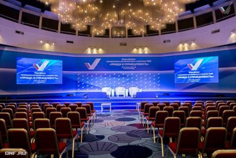 Сегодня в Санкт-Петербурге стартует медиафорум ОНФ