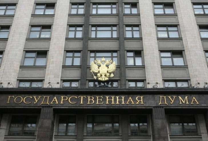 В Госдуме хотят упростить получение гражданства РФ выходцам из Донбасса