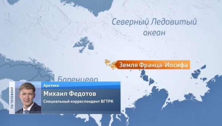 Чеченский спецназ и съёмочная группа ВГТРК отрезаны от мира на льдине в Арктике