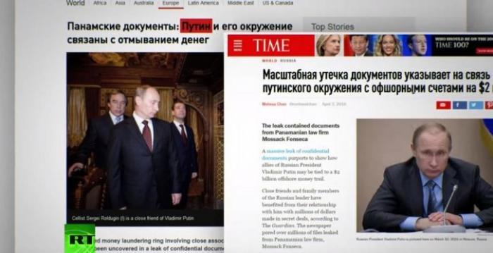 Во всём виноват Путин: пользователи соцсетей возмущены реакцией западных СМИ на «панамский скандал»