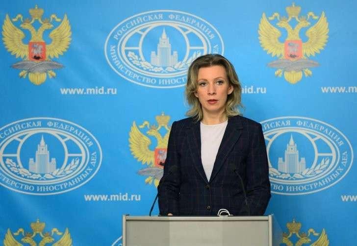 Брифинг Марии Захаровой по актуальным вопросам внешней политики РФ — прямая трансляция