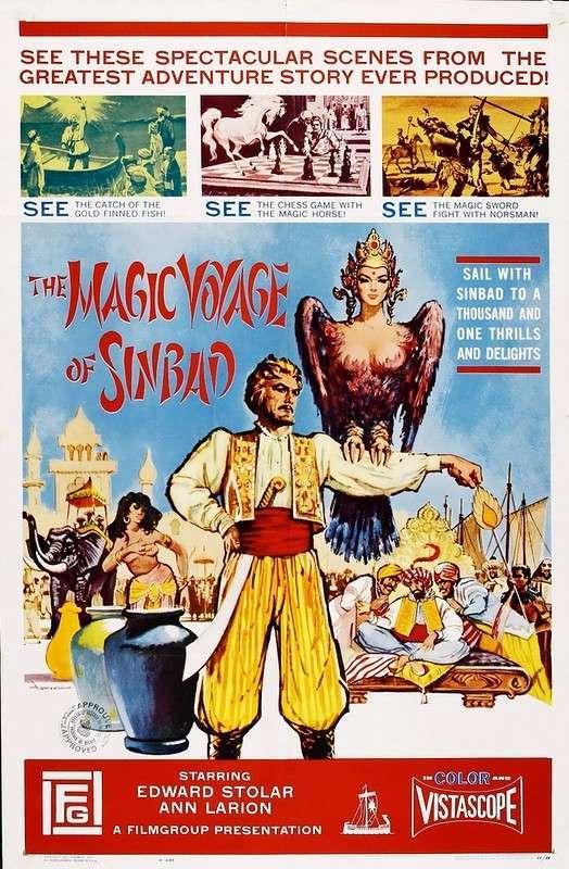 Как американцы советские фильмы воровали