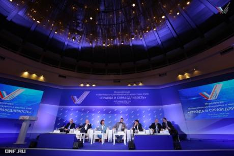 Участники медиафорума ОНФ обсудили работу российских СМИ в контексте информационной войны