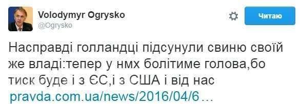 «Какая боль! Какая боль!» — реакция украинцев на результаты референдума | Русская весна