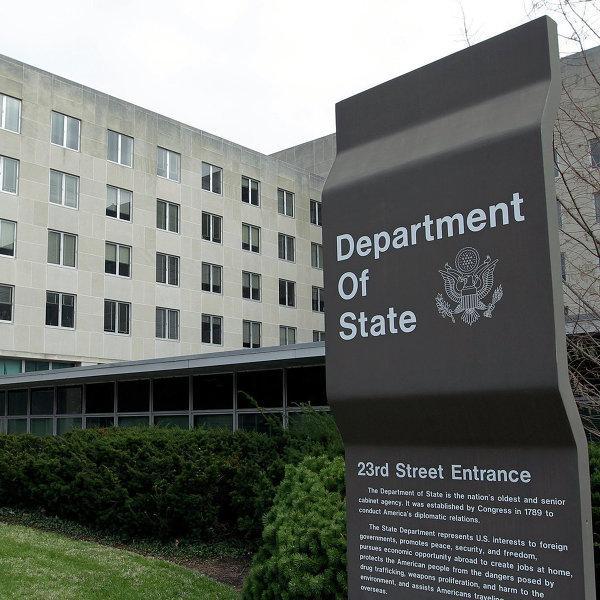США спонсируют раскрутивших офшорный скандал журналистов