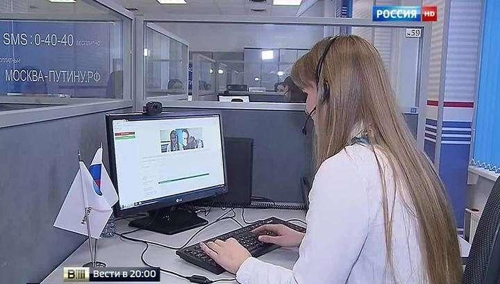 «Прямая линия с Путиным» открыта для приёма звонков и вопросов
