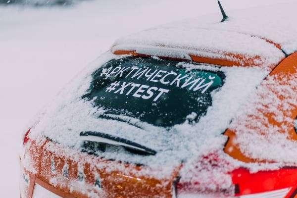 «Дикари» протестировали Lada Х-Ray в Арктике