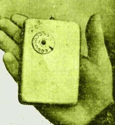 Первый в мире мобильный телефон был испытан в России в 1957 году