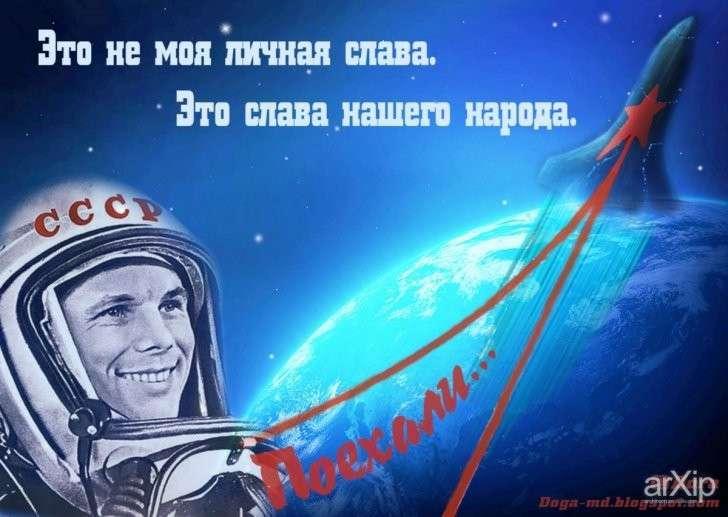С Днём космонавтики! Активы Роскосмоса арестованы «партнёрами» во Франции