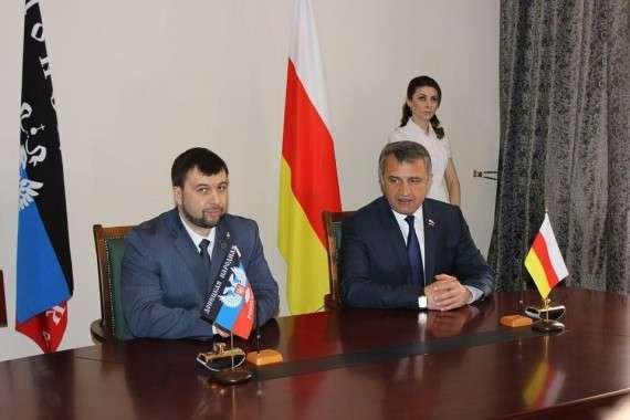 Парламенты ДНР и Южной Осетии подписали меморандум о сотрудничестве