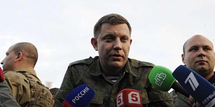 Захарченко предложил украинским военным продолжить службу в войсках ДНР